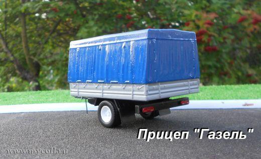 Рукодельница. org Вышивка 78