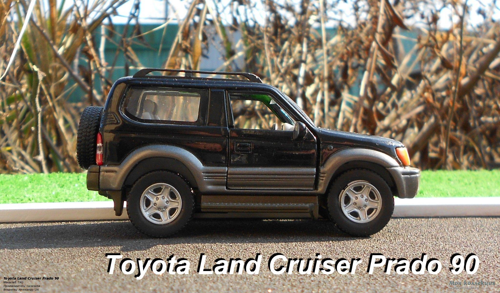 TOYOTA Land Cruiser / Prado models - autoevolution