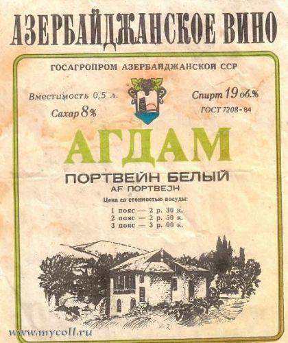 Оккупанты презентуют краденые крымские вина на выставке в Италии - Цензор.НЕТ 2681