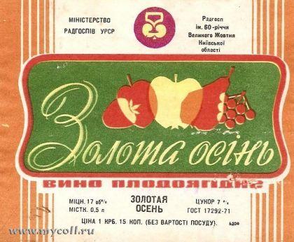 Оккупанты презентуют краденые крымские вина на выставке в Италии - Цензор.НЕТ 3617