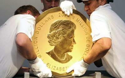 Самая большая монета в россии буссо