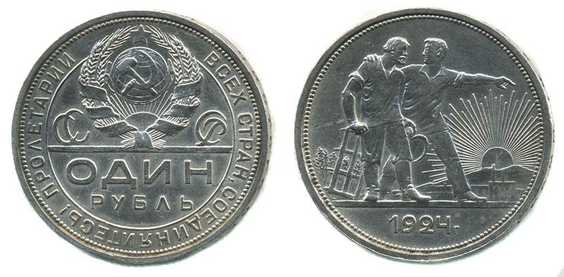 Монета словарь мионела